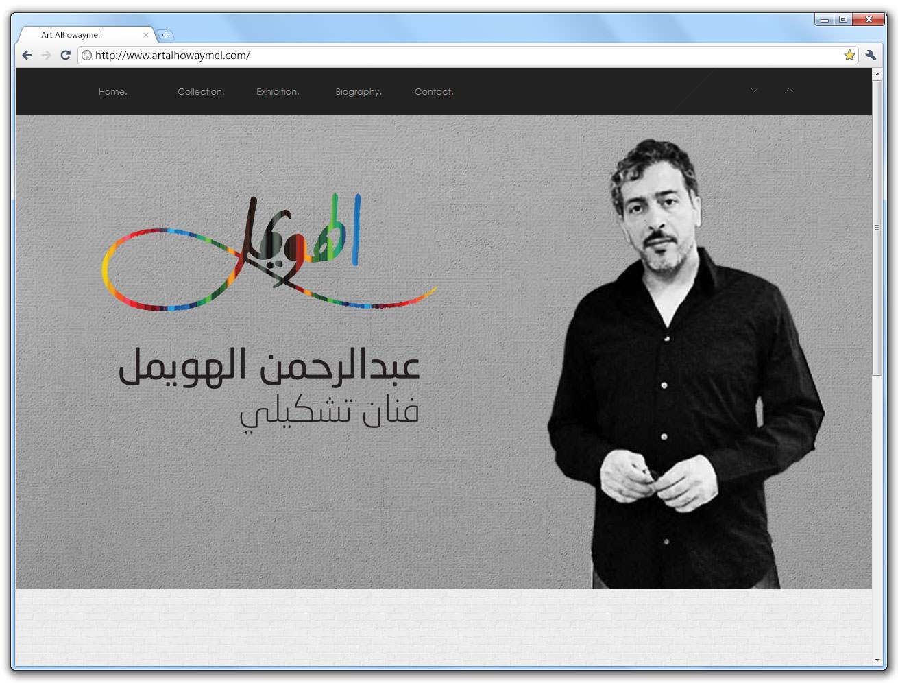 art-alhowaymel-website